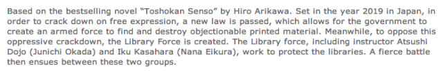 Japan Film Festival of San Francisco | Plot summary for 'Library Wars'