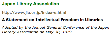 Japan Library Association Intellectual Freedom Statement
